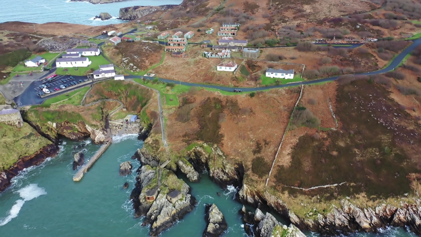 Aerial view of Fort Dunree, Inishowen Peninsula - County Donegal, Ireland. | Shutterstock HD Video #1045258456