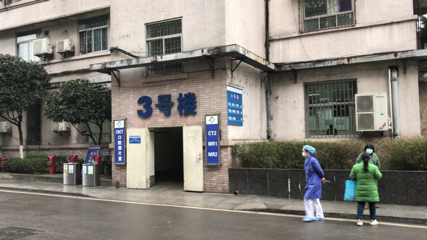 Wuhan, Hubei , January 25, 2020. Chinese Coronavirus treatment in hospital building in hubei. Doctor and nurses are walking to help patients.