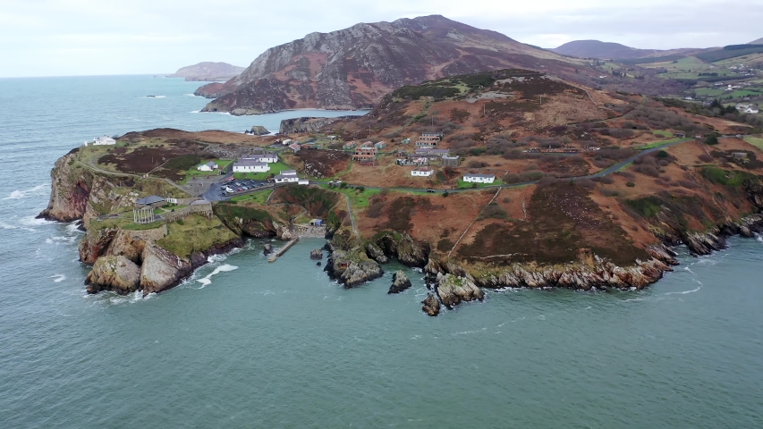 Aerial view of Fort Dunree and Lighthouse, Inishowen Peninsula - County Donegal, Ireland. | Shutterstock HD Video #1045545967