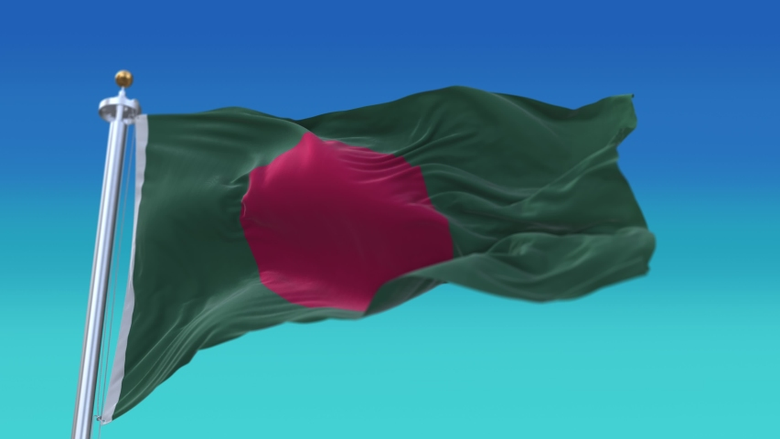 4k Bangladesh National flag slow seamless waving with visible wrinkles in wind blue sky background.A fully digital rendering,animation loops at 20 seconds.  | Shutterstock HD Video #1046059243