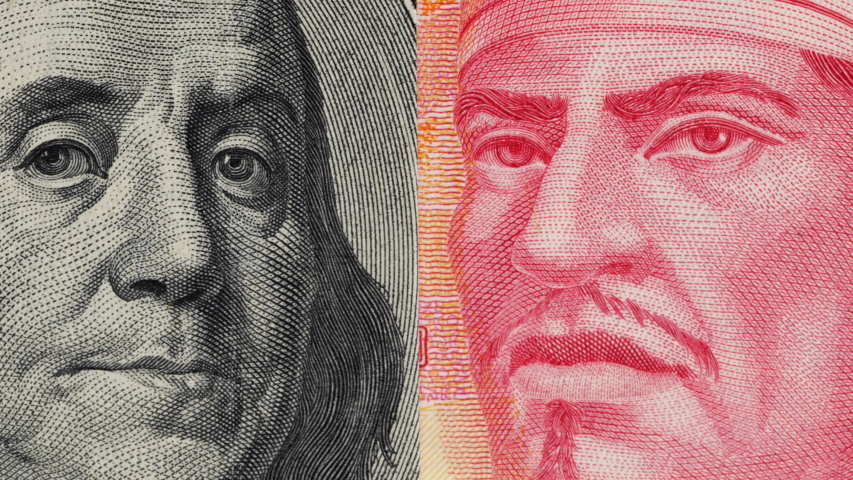 Us Dollar Against Mexican Peso Stock
