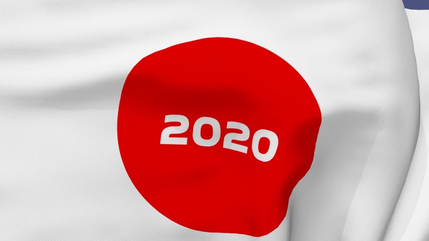 Digital animation of the Japanese flag waving in the wind. the inscription on the flag 2020 | Shutterstock HD Video #1048169650