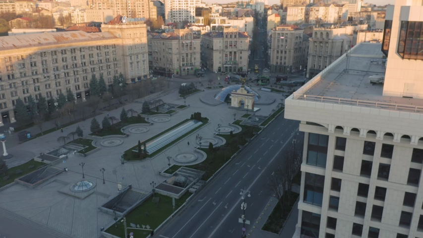 Empty street in Kyiv (Kiev), Ukraine.  Quarantined city, empty abandoned streets during coronavirus (COVID-19) outbreak. Aerial view.