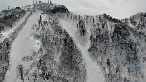 1972 Sapporo Men's Giant Slalom Course