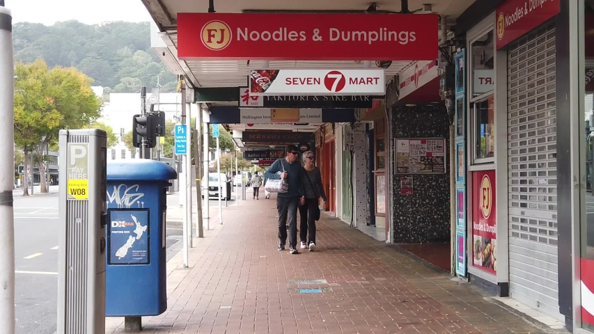 Wellington, New Zealand, April 26, 2020: Slow motion of Downtown Wellington City after COVID-19 lockdown.