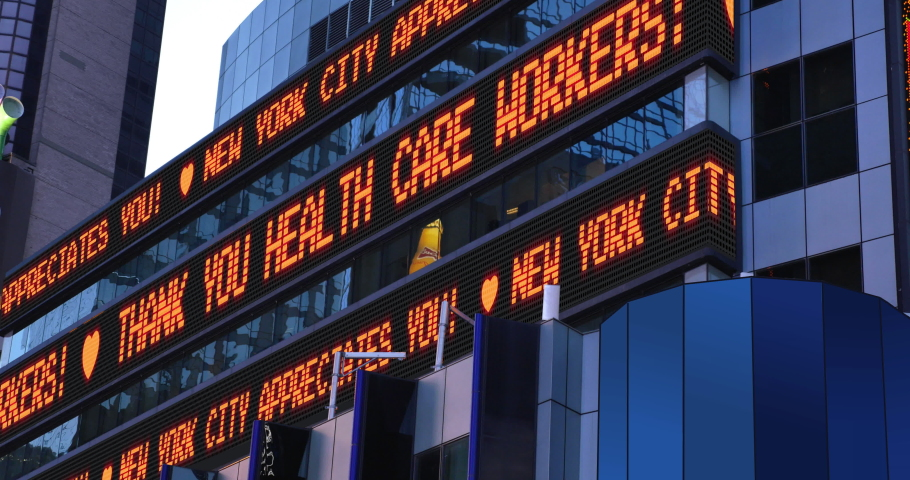 A fictional Times Square stock market ticker thanks health care workers during the COVID-19 pandemic of 2020. Custom messages available upon request.