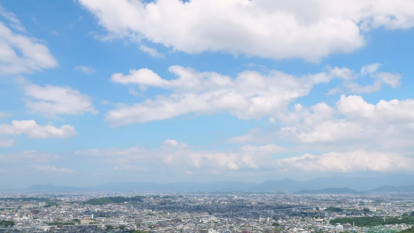 Landscape of Fukuoka city in Japan | Shutterstock HD Video #1053072800