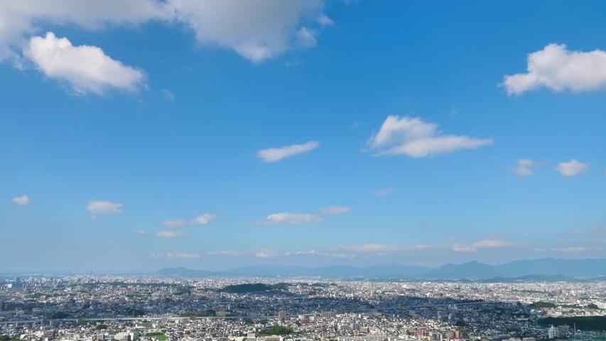 Landscape of Fukuoka city in Japan | Shutterstock HD Video #1053072824