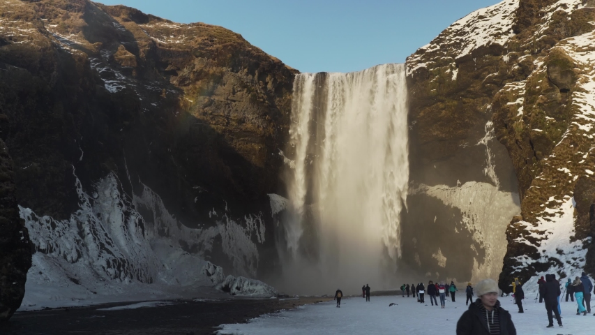 Huge Skogafoss waterfall in Iceland