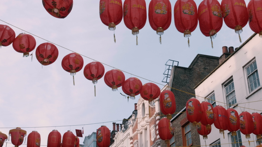 Slow-motion of Lampions in London Chinatown during lockdown | Shutterstock HD Video #1053377114
