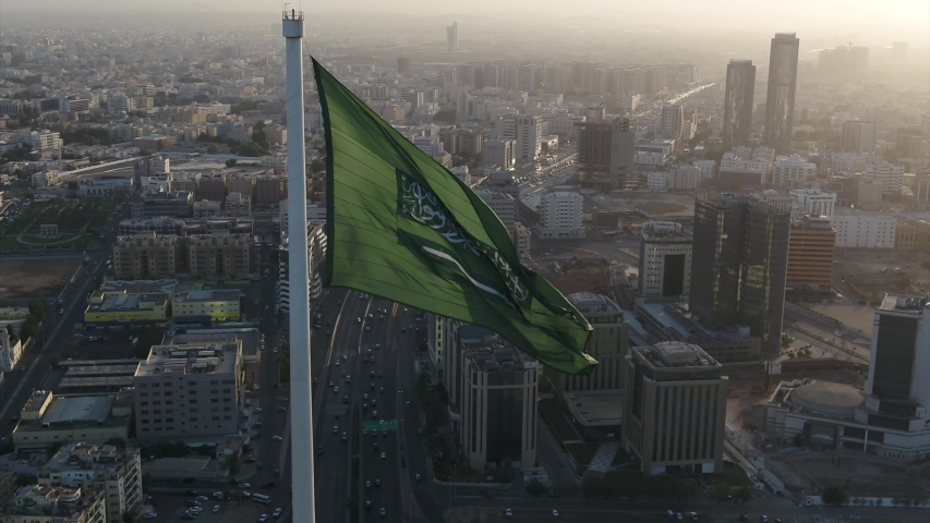 Drone shot of the flag roundabout, famous in Jeddah city | Shutterstock HD Video #1053630359