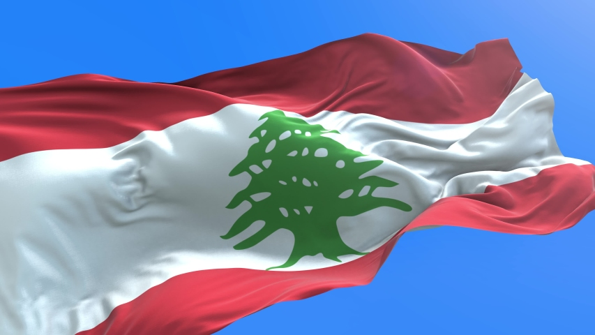 Lebanon flag - 3D realistic waving flag background | Shutterstock HD Video #1053787391