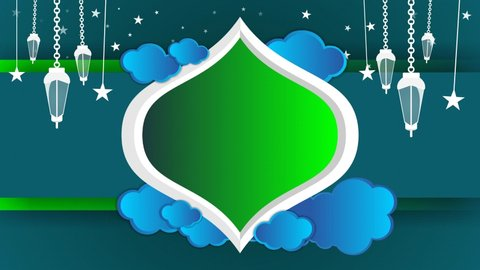 green islamic background stock video footage 4k and hd video clips shutterstock eid mubarak background animation with concept of green window moving clouds shining stars hanging lantern and star simple background islamic background animation ramadan background