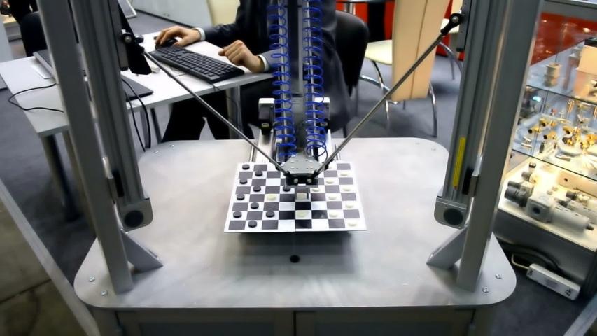 Robot play checkers close-up. Modern technologies | Shutterstock HD Video #1054299698