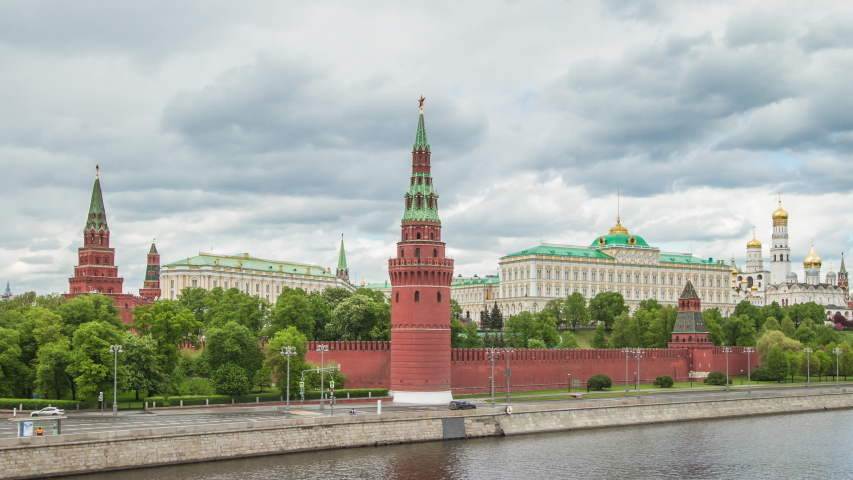 Kremlin, Moscow, Russia. Official Classic view. Best view of the Kremlin from a bridge over the Moscow River. Version  60 fps  Royalty-Free Stock Footage #1054675643