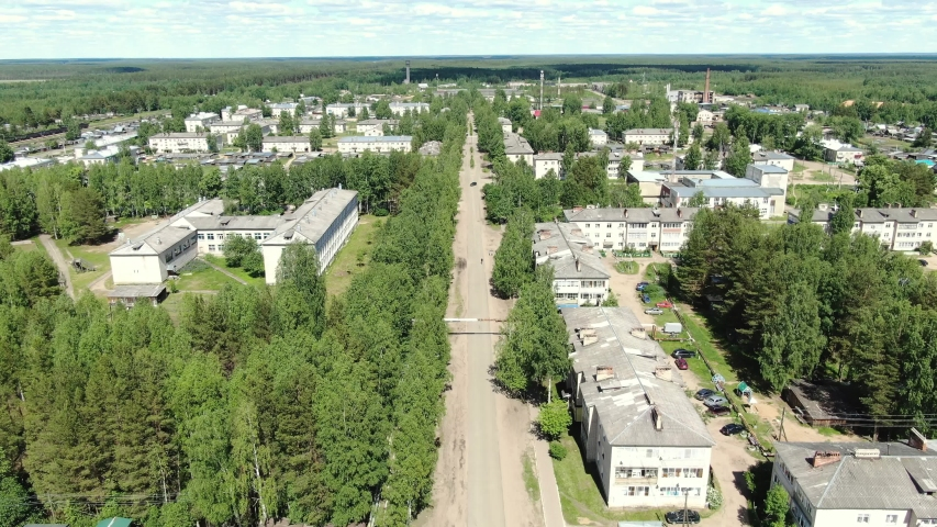 Flying over a Russian village on a drone. | Shutterstock HD Video #1054825373