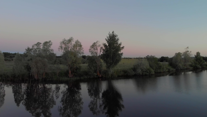 Panorama Of The Forest On The River | Shutterstock HD Video #1055197856
