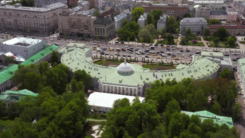 Moscow center, traffic. aerial video in the summer, beautiful view. High quality 4k footage | Shutterstock HD Video #1055388488
