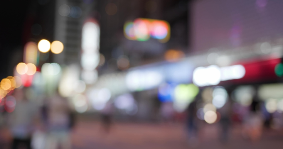 Blur of city night view | Shutterstock HD Video #1055512601