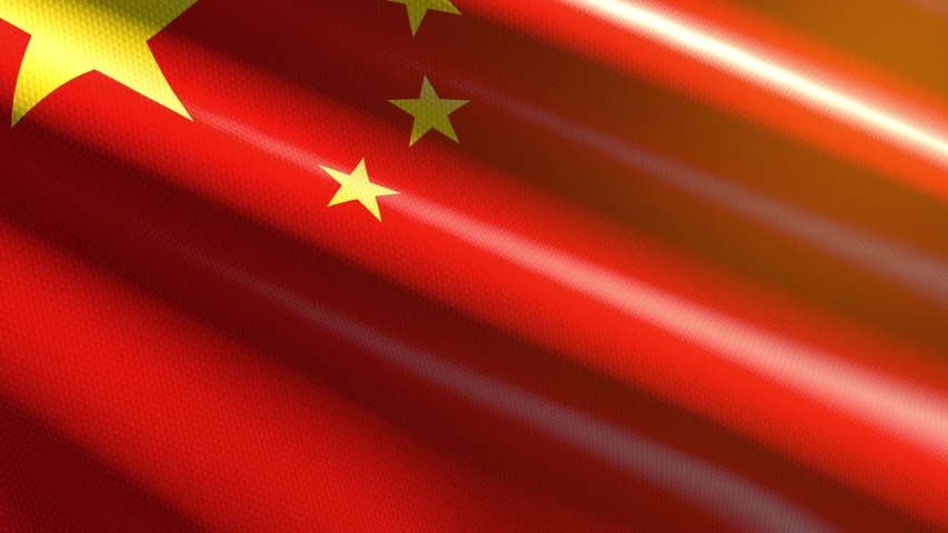 60FPS bright shiny velvet China flag colored in red, yellow waving background, 3D UHD 4k seamless loopable animation | Shutterstock HD Video #1055657291