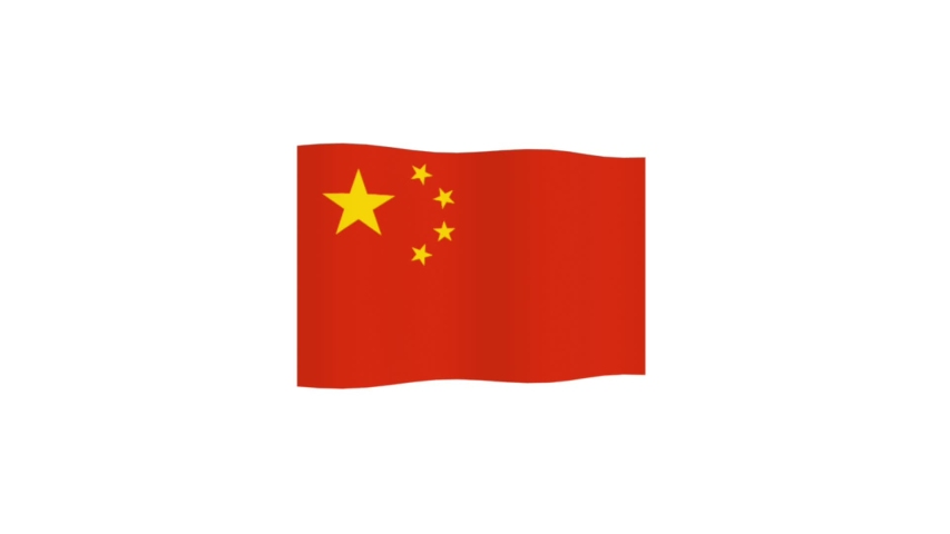 Animated chinese flag with fluttering effects | Shutterstock HD Video #1055661806