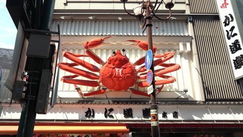 Osaka / Japan - August 1st 2020 :  Shinsaibashi is a district in Osaka, Japan and the city's main shopping area. At its center is Shinsaibashi-suji, a covered shopping street.