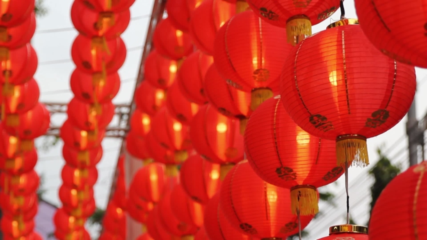 Rows Of Hanging Red Lanterns For Chinese New Year, CLOSE UP
