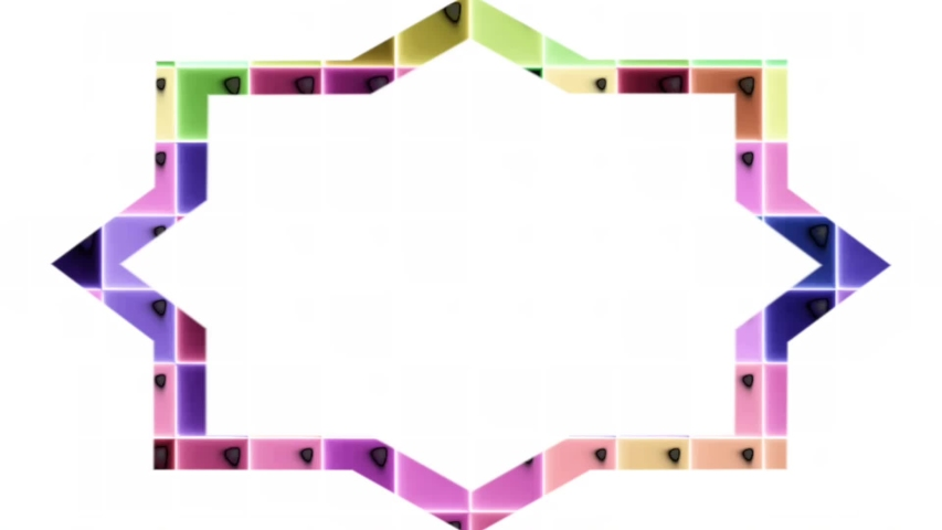 Colorful decoration frames. religious concept, suitable for Muslim calligraphy.   Shutterstock HD Video #1057404193