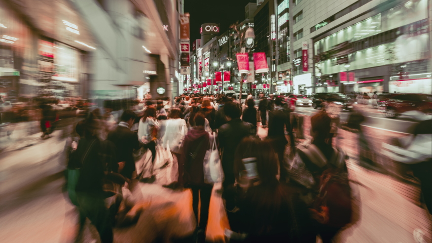 8k hyperlapse of Shibuya at night, Japan | Shutterstock HD Video #1059019838