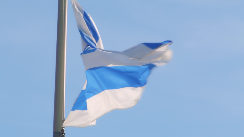 A backlit Flag of Israel blowing in the wind | Shutterstock HD Video #1059071816