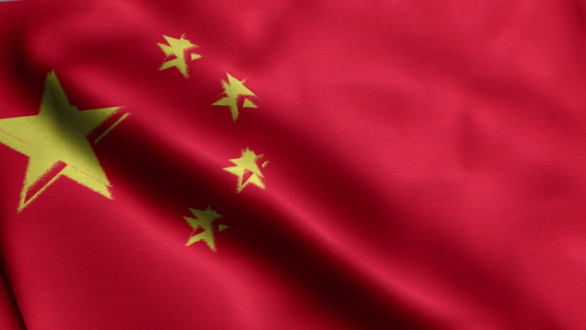 China flag waving in slow motion with cloth texture 4k footage, China flag footage waving slowly | Shutterstock HD Video #1059175493