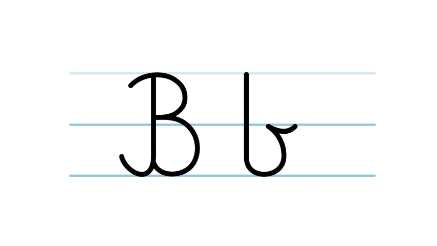 B letter writing cartoon animation. Compatibile part of alphabet serie. Handwriting educational style for children. Good for education movies, presentation, learning alphabet, etc... | Shutterstock HD Video #1060991881