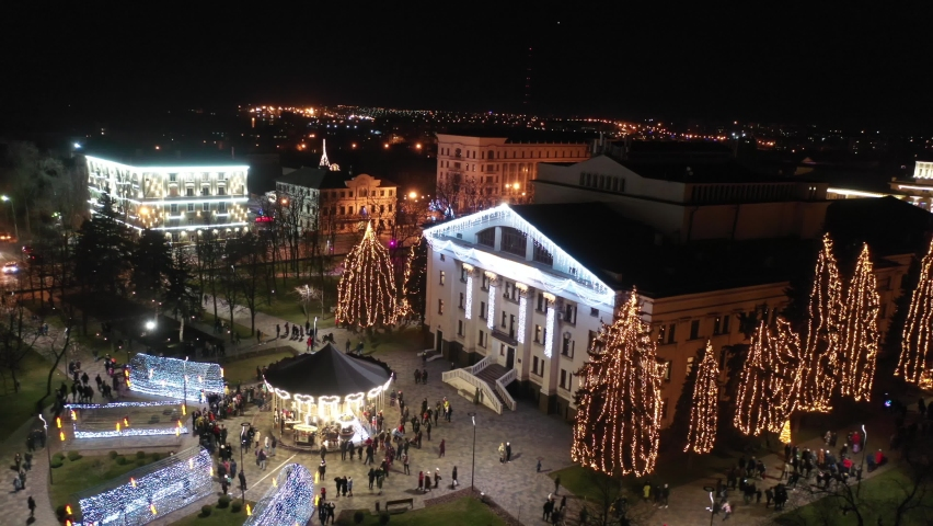 Christmas lights and decoration in a city park. Aerial view | Shutterstock HD Video #1061249206