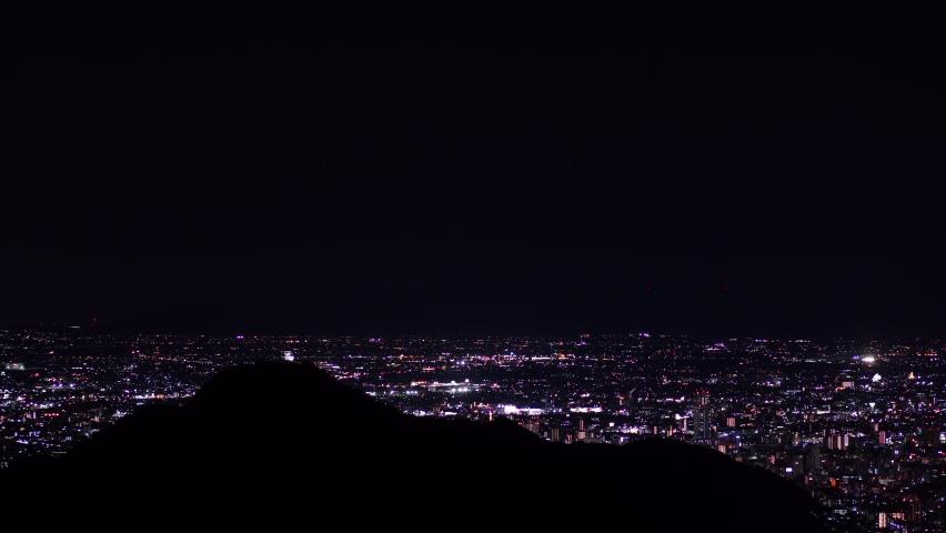 Japan night scene full of light. | Shutterstock HD Video #1061472346
