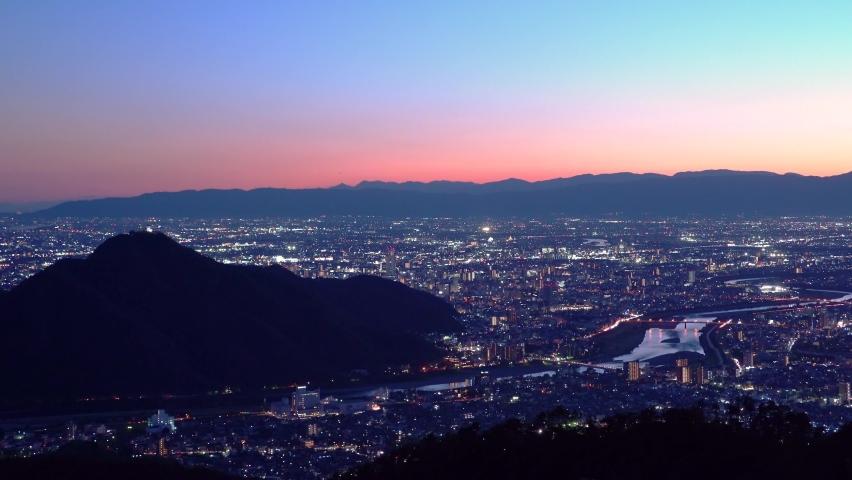 Japan night scene full of light. | Shutterstock HD Video #1061472361