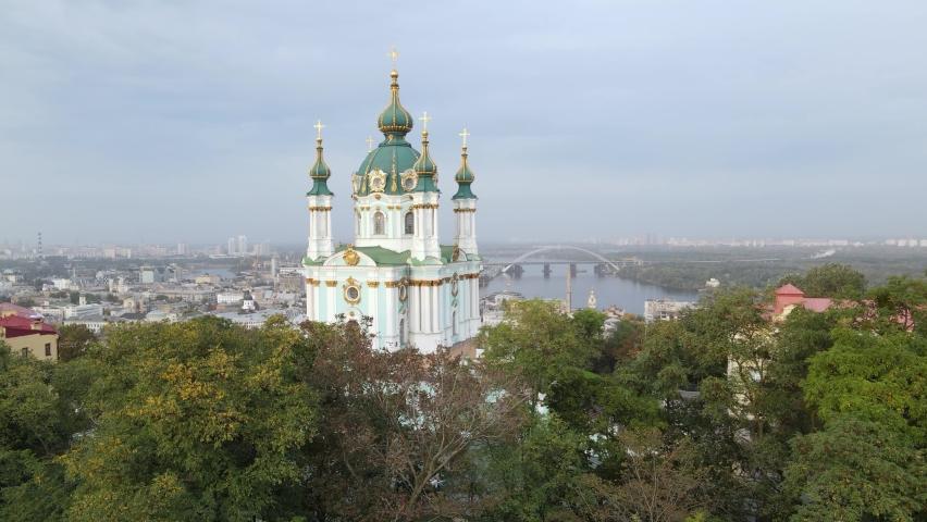 Kyiv, Ukraine aerial view in autumn : St. Andrew's Church. Kiev Royalty-Free Stock Footage #1061559787