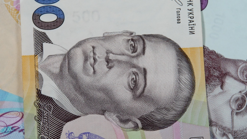 Portrait of ukrainian writer and composer Hryhorii Skovoroda on paper money banknote. National currency of Ukraine hryvnia UAH, 500 hryvna bill. Concept of savings, salary, payment and funds