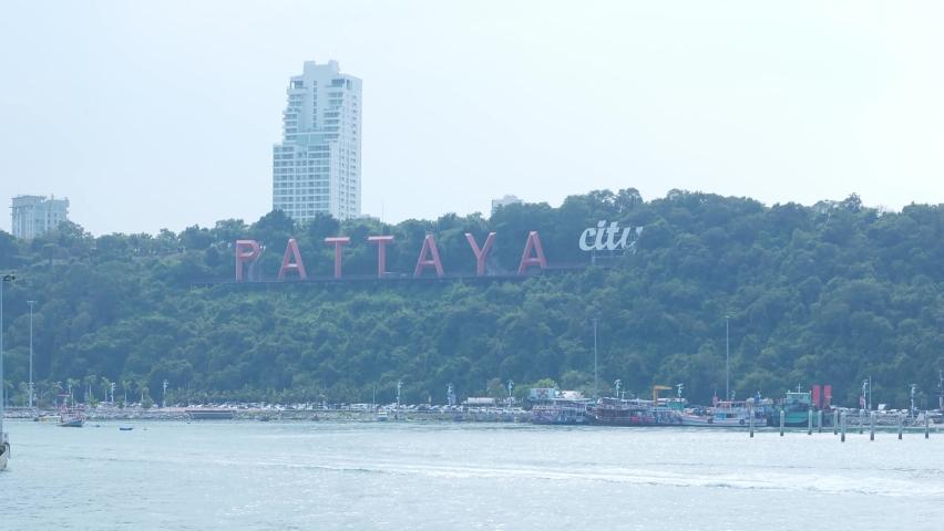 Pattaya, Thailand - November 20, 2020: Pattaya is a city of fun 24 hours a day, Pattaya City logo, the highlight of the symbol of Pattaya. Royalty-Free Stock Footage #1062663046