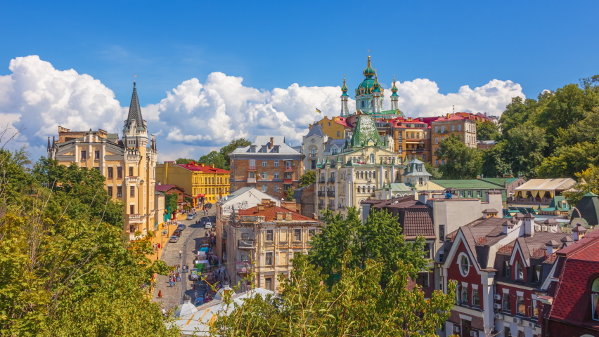 Kyiv old city architecture, Andrew's Descent with St. Andrew's Church in Ukraine. White clouds motions on blue sky, 4k time lapse Royalty-Free Stock Footage #1062752485