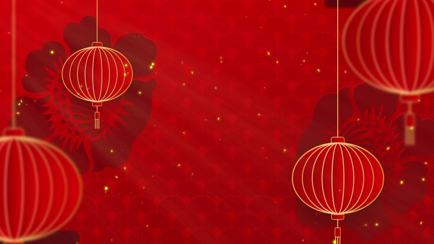 Happy Chinese New Year. Paper cut style. Chinese decorative classic festive background for holiday. Traditional lunar year background with hanging lanterns and flowers. 4K loop with copy space.  | Shutterstock HD Video #1063333987