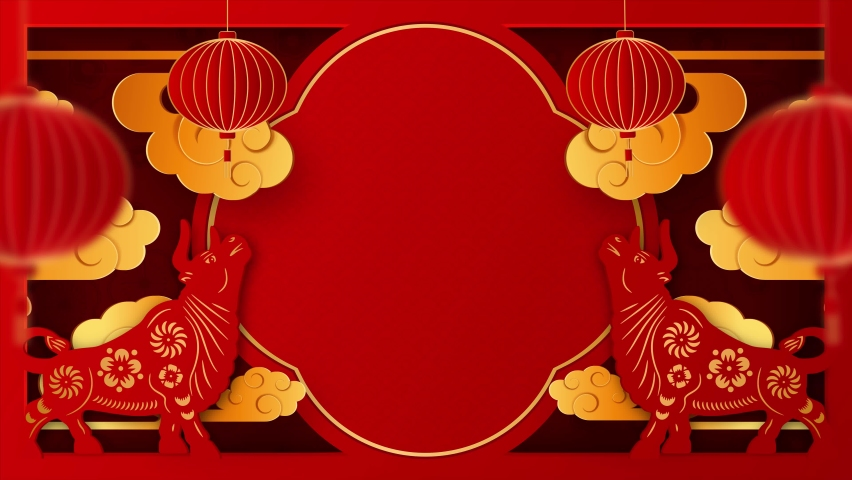 Chinese new year 2021 year of the ox , red and gold paper cut art, lanterns and asian elements with craft style on background. Happy new year. 4K loop video animation with copy space.  Royalty-Free Stock Footage #1063453195