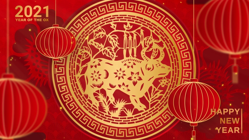 Happy new year 2021, Happy chinese new year 2021 Ox Zodiac sign. with gold paper cut art and craft style on red background. lanterns and asian elements with craft style. 4K loop video animation | Shutterstock HD Video #1063453201