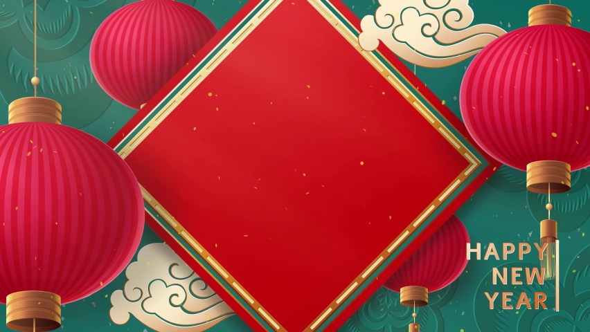 Chinese new year, red and gold paper cut art, lanterns and asian elements with craft style on background. Happy new year. 4K loop video animation with copy space.    Shutterstock HD Video #1063544164