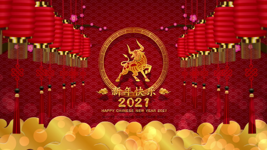 Happy Chinese new year background 2021. Year of the ox, an annual animal zodiac. Gold element with asian style in meaning of luck. (Chinese translation: Happy Chinese new year 2021, year of ox) Royalty-Free Stock Footage #1063782235