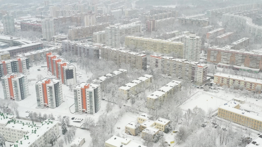 Snow-covered city center of Minsk from a height. Belarus