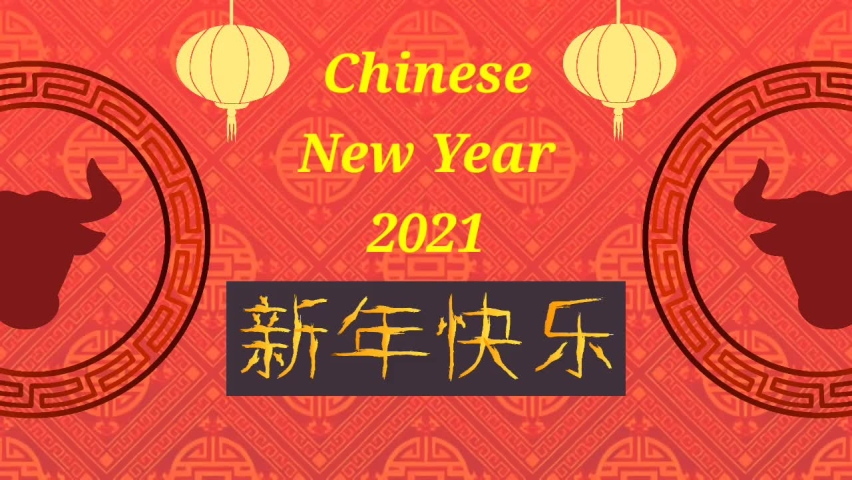 Happy Chinese new year 2021 celebrate animation. Red paper cut ox character and gold lantern. Fit for greeting card or social media post. Chinese translation: Happy New Year | Shutterstock HD Video #1065900382