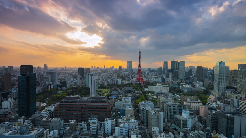 4K.Time lapse Sunset at the modern and beautiful city of Tokyo, Japan. | Shutterstock HD Video #1065949459