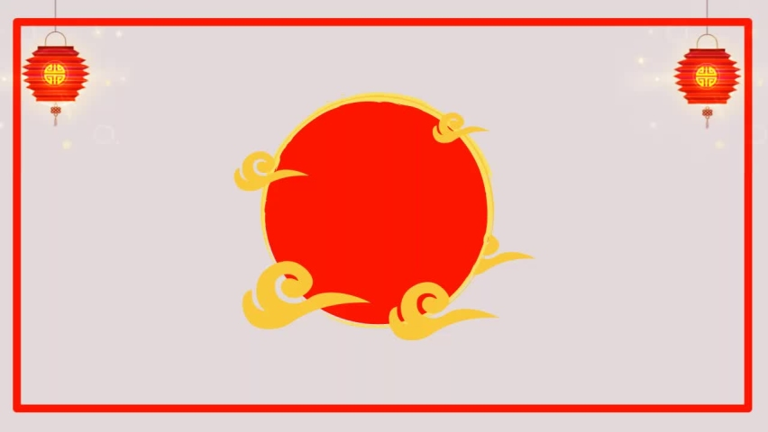 Animated chinese writing which means Happy new year and animation of 2021  | Shutterstock HD Video #1066137085