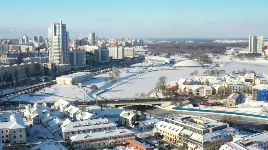 Snow-covered city center of Minsk from a height. The upper city. Belarus | Shutterstock HD Video #1066296994