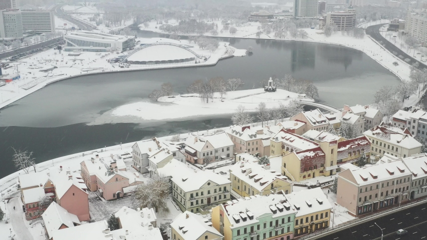 Snow-covered city center of Minsk from a height. The upper city. Belarus | Shutterstock HD Video #1066297282